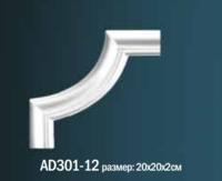 Угловой элемент AD301-12