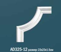 Угловой элемент AD325-12