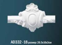 Угловой элемент AD332-18