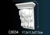 Консоль C8034
