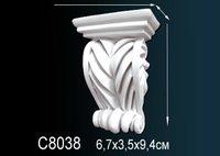 Консоль C8038