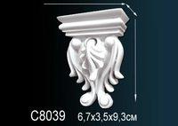 Консоль C8039
