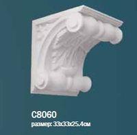 Консоль C8060