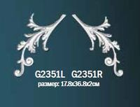 Орнамент G2351R