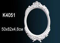 Обрамление зеркала K4051