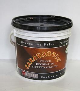 Caravaggio ( Караваджо)