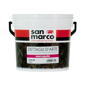 Marcopolo (Маркополо)