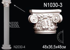 Полуколонна N3230