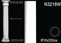 Колонна N3218W