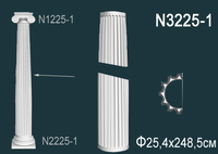 Полуколонна N3225-1