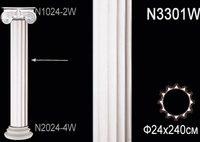 Колонна N3301W