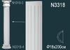 Полуколонна N3318