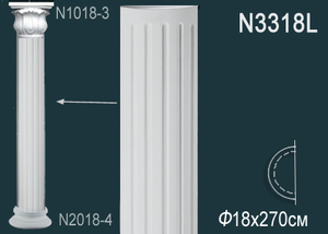 Полуколонна N3318L