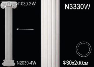 Колонна N3330W