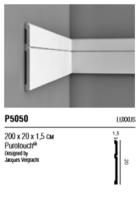 Молдинг P5050 | P5050F