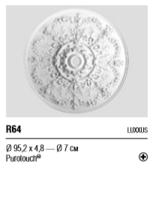 Розетка R64