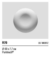Розетка R70
